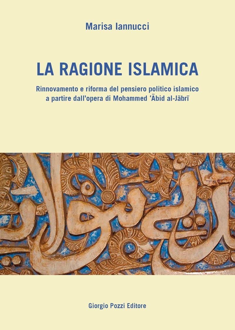 La ragione islamica